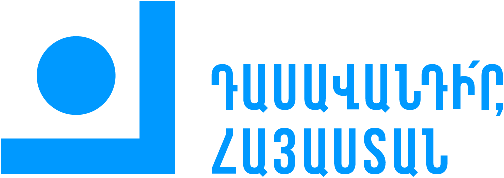 teach-for-armenia-logo-arm-blue-1